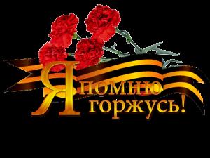 0_6f949_d21465f6_XL